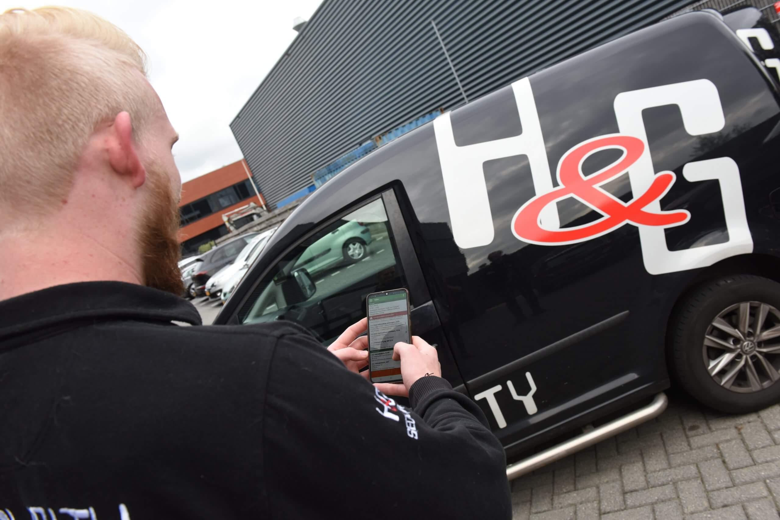 H&G Security app SequriX